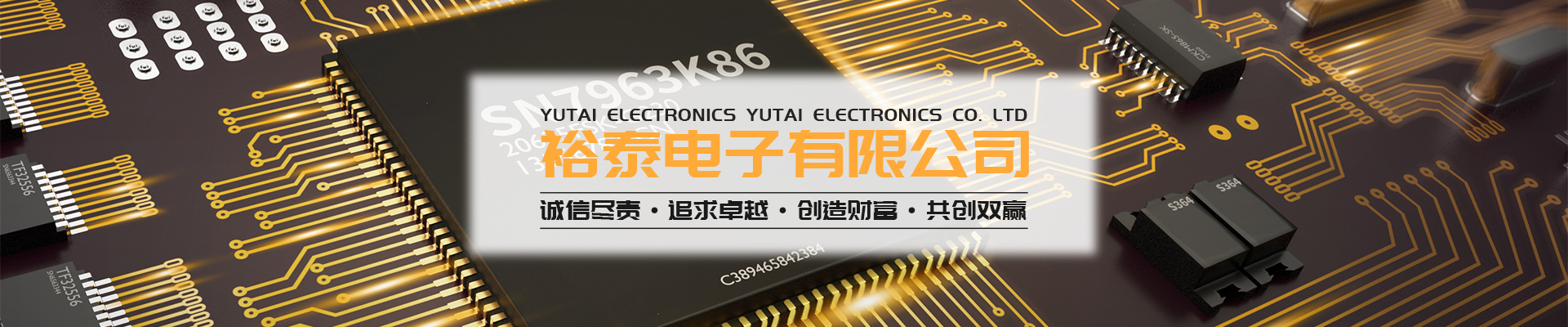 http://www.yutai-elec.com/data/upload/202004/20200409091636_315.jpg