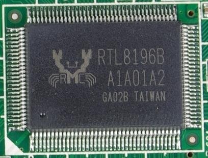 RTL8211FS(I)(-VS)-CG
